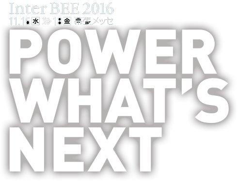 InterBEE 2016 Show - Power What's Next